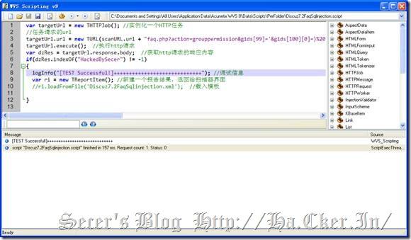 编写自己的Acunetix WVS漏洞脚本详细教程